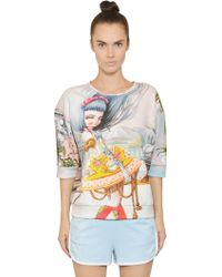 Mrz - Printed Neoprene & Jersey Sweatshirt - Lyst