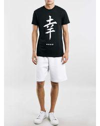LAC - White Shorts* - Lyst