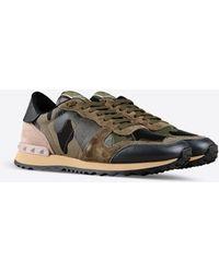 Valentino Khaki Panelled Camo Print Sneakers khaki - Lyst