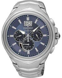 Seiko - Coutura Sports Chronograph Watch - Lyst