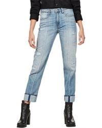 G-Star RAW - Lanc 3d High Straight Leg - Lyst