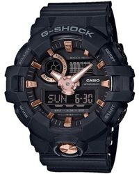 G-Shock - 53.4mm - Lyst