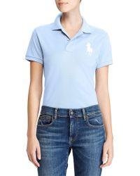 Polo Ralph Lauren - Basic Logo Knit Tee - Lyst