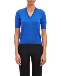 Maison Margiela Short-Sleeve Sweater - Lyst