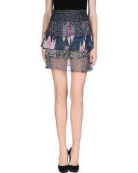 Gattinoni Mini Skirt - Lyst