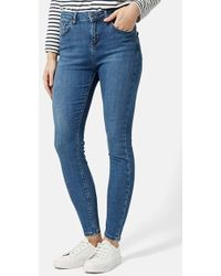 Topshop Moto 'Cain' High Rise Ankle Jeans blue - Lyst