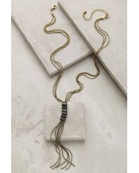 Anthropologie Seedling Fringe Necklace - Lyst
