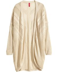 H&M Pattern-Knit Cardigan - Lyst