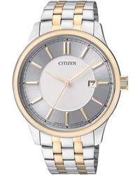 Citizen - Men's Two Tone Stainless Steel Watch Bi1054-55a - Lyst