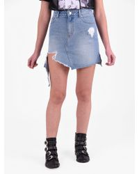 SJYP - Destroyed Denim Skirt - Lyst