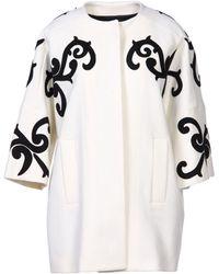 MSGM White Coat - Lyst