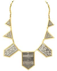 House Of Harlow 1960 Engraved Classic Station Necklace - Lyst