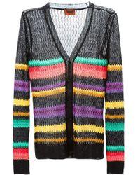 Missoni Variegated Knit Cardigan Coat - Lyst
