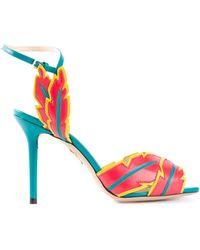 Charlotte Olympia 'Navajo' Sandals - Lyst