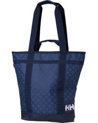 Helly Hansen - Active Bag - Lyst