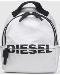 DIESEL - Printed Backpack With Logo - Lyst