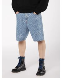 DIESEL - Loose Shorts With All-over Logo Pattern - Lyst