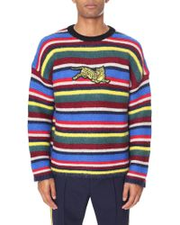 481cc897 KENZO - Men's Jumping Tiger Striped Jumper Multicolour - Lyst