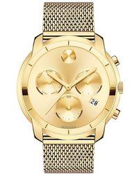 Movado Bold - Chronograph & Date Mesh Bracelet Watch - Lyst