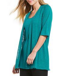 Eileen Fisher - Petite Size Elbow Sleeve Cardigan - Lyst