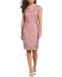 JS Collections - Soutache Lace Sheath Dress - Lyst