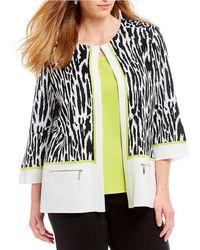 Ming Wang - Plus Size Jewel Neck Animal Print Jacket - Lyst