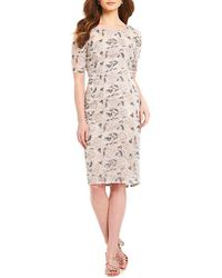 Adrianna Papell | Lace Sheath Dress | Lyst