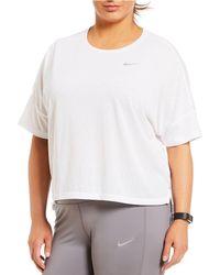 Nike - Plus Short Sleeve Tailwind Top - Lyst