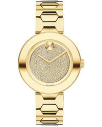 Movado Bold - Pale Gold Ion-plated Stainless Steel Mid-size Watch - Lyst