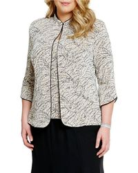 Alex Evenings - Plus 3/4-sleeve Printed Twinset - Lyst