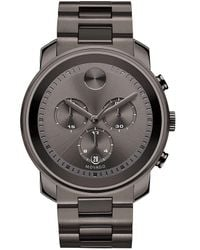 Movado Bold - Gunmetal Stainless Steel Chronograph Watch - Lyst