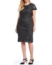 7a97b898d21e0 JS Collections - Plus Size Retro Soutache Short Sleeve Sheath Dress - Lyst