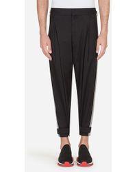 Dolce & Gabbana - Pantalon En Coton À Bandes Latérales - Lyst