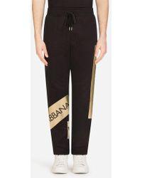 Dolce & Gabbana - Pantalone Jogging In Cotone Con Bande Termoadesivate - Lyst