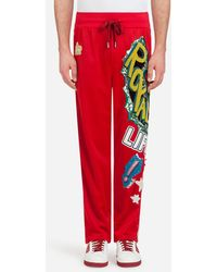 Dolce & Gabbana - JOGGING Pants With Patches - Lyst