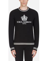 Dolce & Gabbana - Crew Neck Knit In Wool With Embroidery - Lyst
