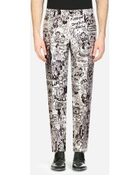 Dolce & Gabbana - Printed Silk Tuxedo Pants - Lyst