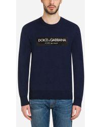 Dolce & Gabbana - Pull Ras-Du-Cou En Laine Avec Écusson - Lyst
