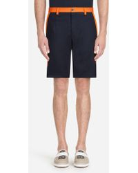 Dolce & Gabbana - Stretch Cotton Bermuda Shorts With Side Bands - Lyst
