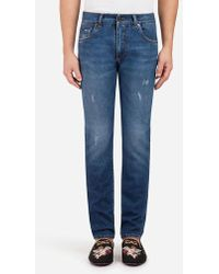 Dolce & Gabbana - Gold Fit Stretch Jeans With Patch - Lyst