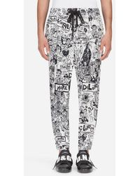 Dolce & Gabbana - Printed Cady JOGGING Trousers - Lyst
