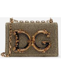 2de41ea50a9f Lyst - Dolce   Gabbana Baroque Shoulder Bag in Pink