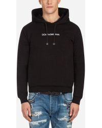 Dolce & Gabbana - Sweat-Shirt En Coton Avec Capuche Et Broderie - Lyst