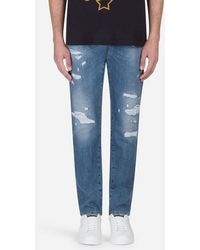 Dolce & Gabbana - Slim Fit Stretch Jeans - Lyst