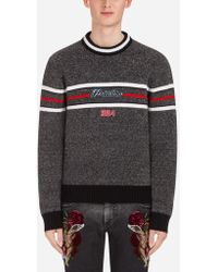Dolce & Gabbana - Blended Wool Knit With Patch - Lyst