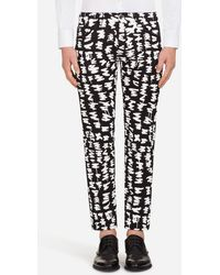 Dolce & Gabbana - Printed Classic Fit Jeans - Lyst