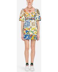 Dolce & Gabbana - Brokatkleid Mit Majolika-Print - Lyst