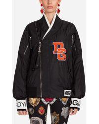 Dolce & Gabbana - Oversized Bomber Jacket - Lyst