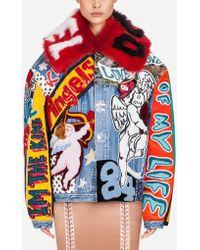 Dolce & Gabbana - Denim Jacket - Lyst