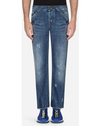 Dolce & Gabbana - Limited Edition Jeans - Lyst